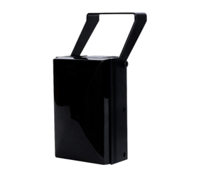 Iluminar IR illuminator with LED