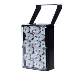 Long range White Light LED illuminator by iluminar